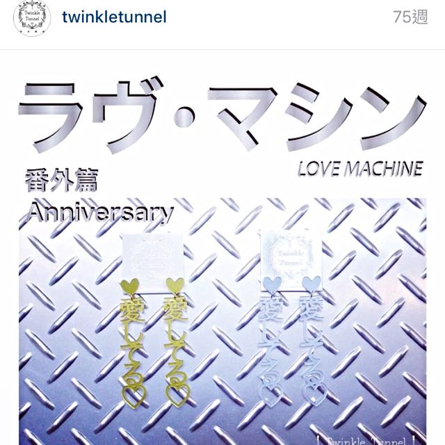 Twinkle Tunnel耳環 銀色