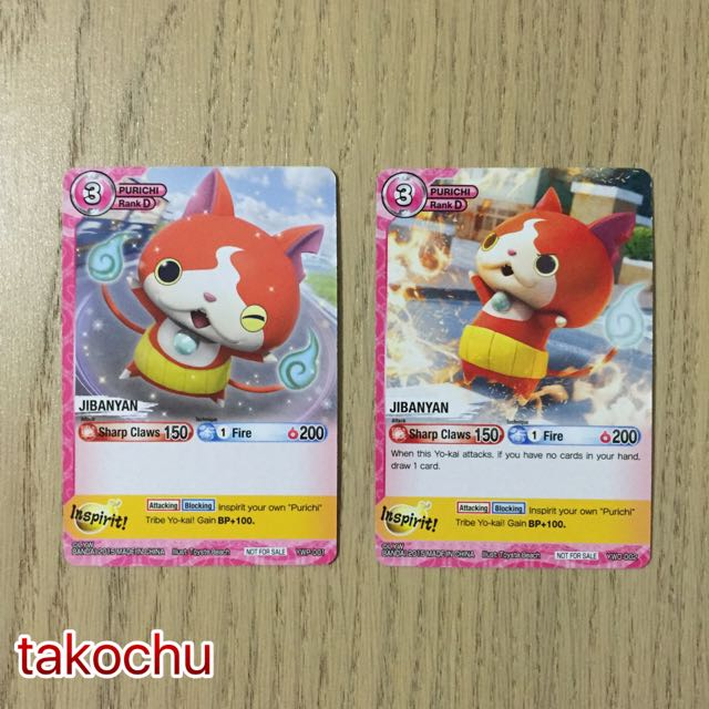 Yo Kai Yokai Watch Trading Card Jibanyan Ywp 001 Ywo 002 Toys Games On Carousell