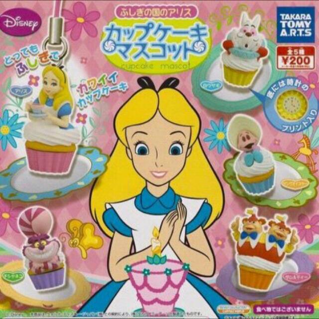 Yujin絕版愛麗絲夢遊仙境杯子蛋糕造型扭蛋
