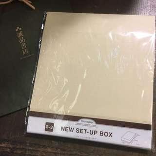 包裝禮物盒