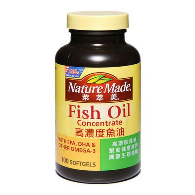 萊萃美 高濃度魚油(100粒/瓶)有效期限2018.01.07