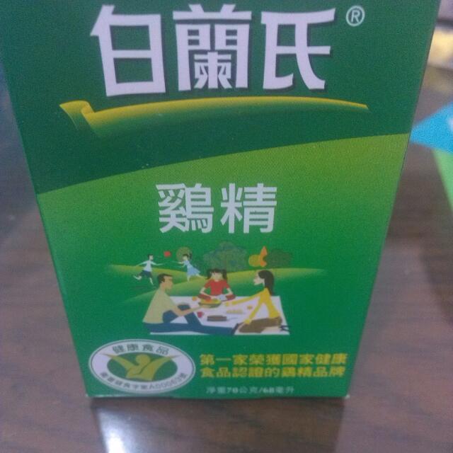 降價🎉🎉白蘭氏雞精 68ml