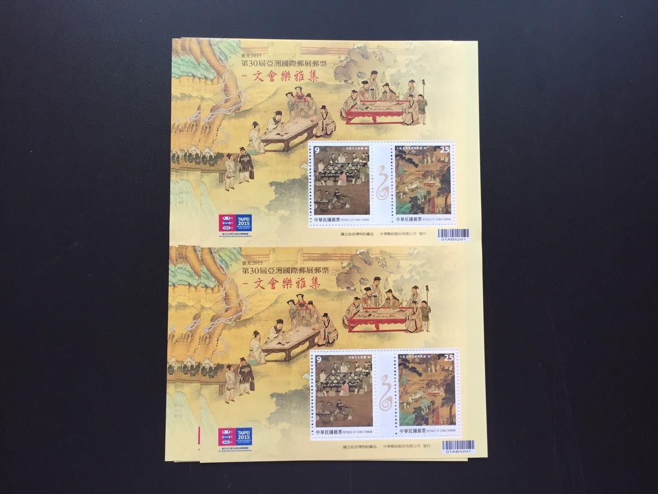 *郵票*文惠樂雅集雙連 3張 可單買