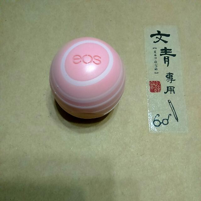 eos護唇膏
