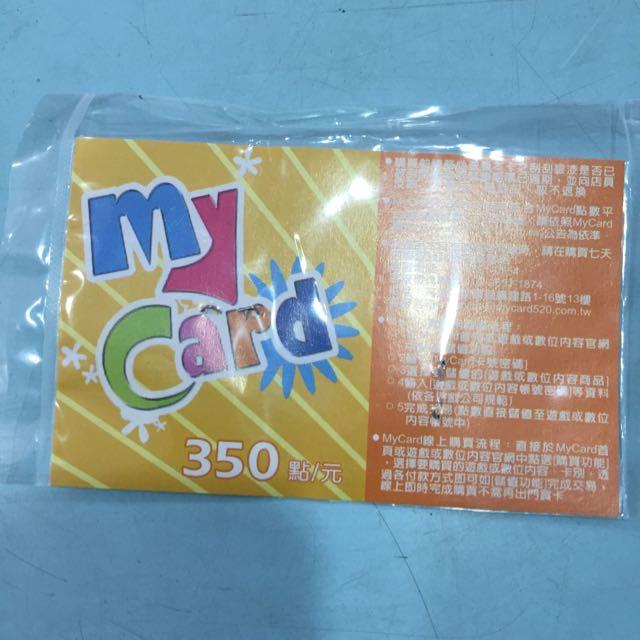 My Card350元