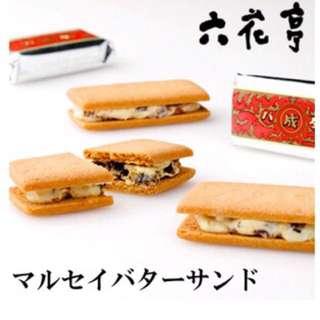 日本 北海道限定 六花亭 蘭姆奶油夾心餅乾 10入