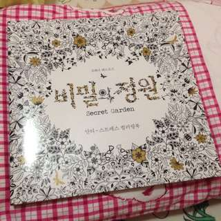 secret garden colouring book ( korean ver ) 🍃
