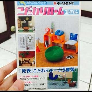 絕版 Rement 盒玩 場景 設計師家具