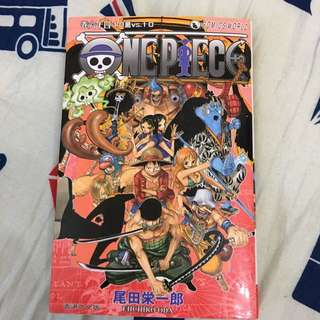 One Piece 海賊王 卷六十四