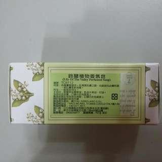 雷莉歐-鈴蘭植物香氛皂