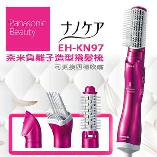 ██【更新】【現貨】EH-KN97 ██ 梳子 整髮器 ██ 輕量 水離子 多功能整髮 梳子 吹風機 NA97