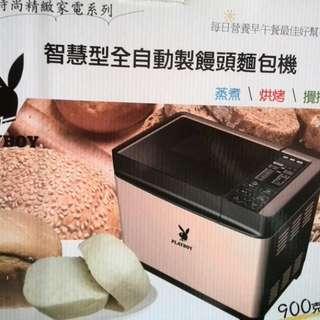 全新烤麵包機