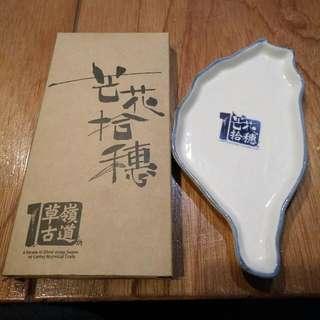 臺灣造型碟子/瓷盤/醬油盤