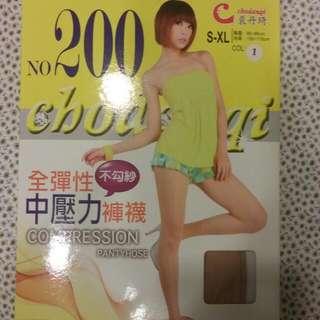 200丹全彈性壓力褲襪(膚)