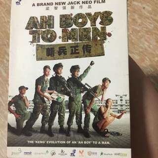 Ah Boys To Men DVD