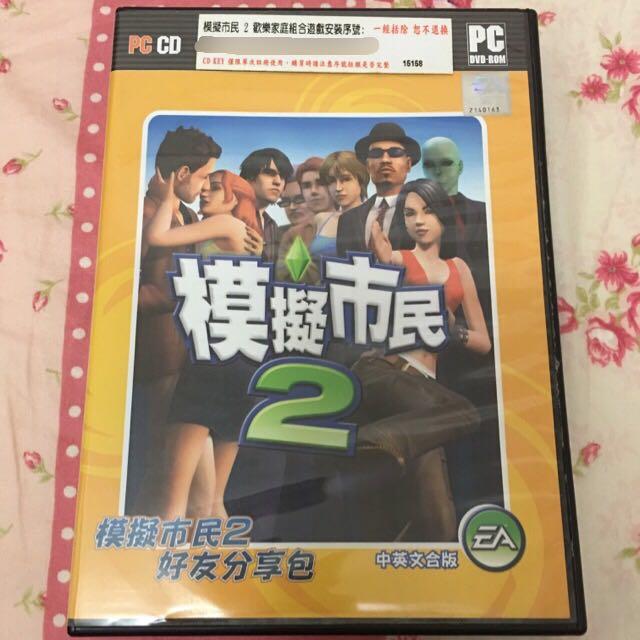 《二手》模擬市民2正版遊戲主程式全套下載光碟