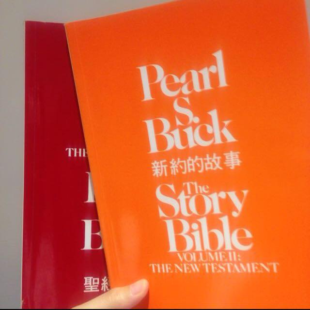含運🚚聖經的故事 English Bible📒