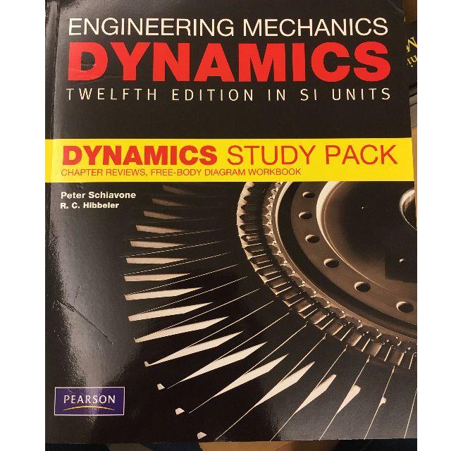 ENGINEERING MECHANICS DYNAMICS 12TH EDITION 含STUDY PACK