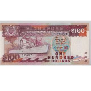 Singapore Ship Series $100 Replacement Z/1