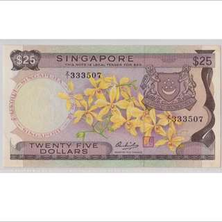 Singapore Orchid Series $25 Replacement Z/1