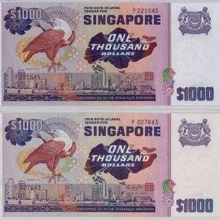 Singapore Ship Series $1000 3pcs A/1 A/2 Z/1
