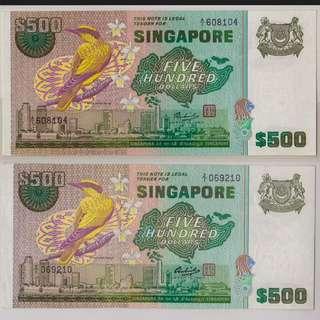 Singapore Bird Series $500 A/1 & Z/1