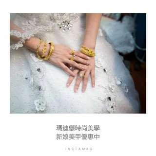 新娘花式美甲❤台中到府服務❤可線上刷卡