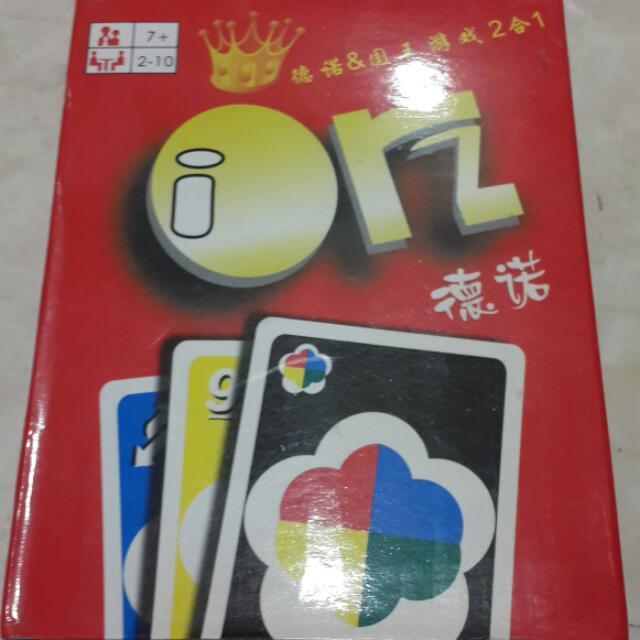 👋國王遊戲 卡牌娛樂 多人遊戲