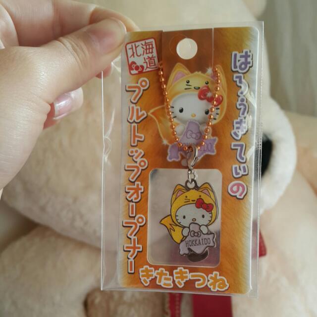 👄全新👄 Hello Kitty 北海道限定 易開罐開瓶器吊飾