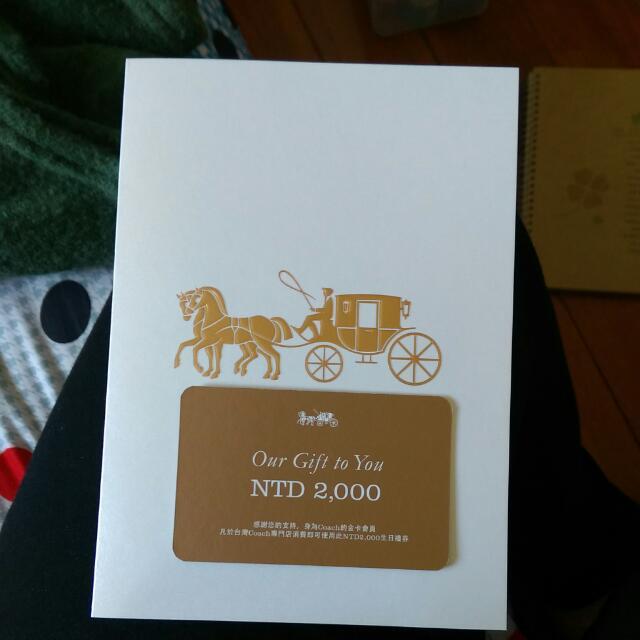Coach  2000元折價卡🆕