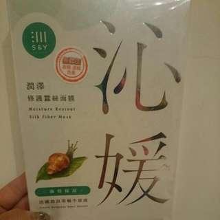 沁媛堂潤澤修護蠶絲面膜