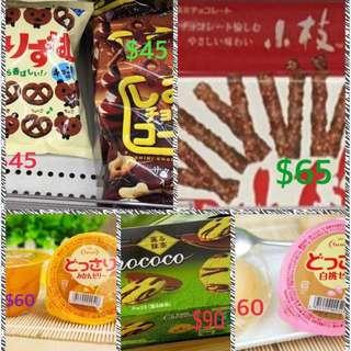 🎌🇯🇵日本零食類代購~任何可代購!