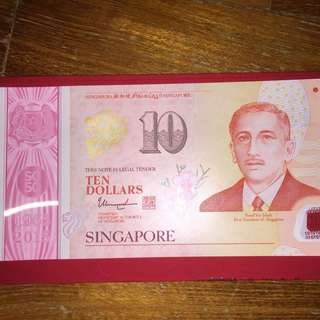 ($10) Sg50 Commemorative Note