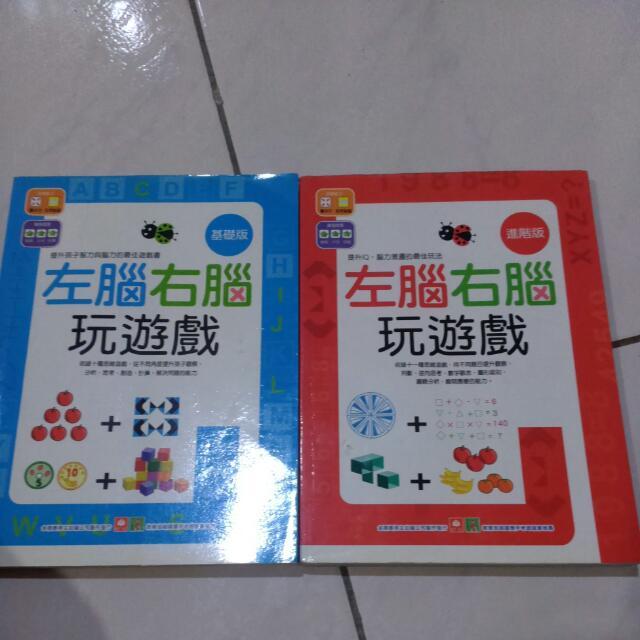 孩童書籍組2