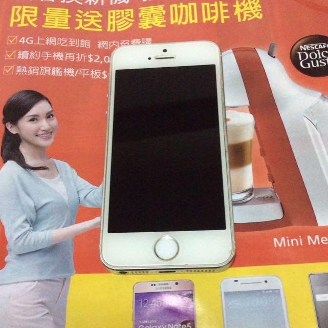I Phone 5s 16g 銀色