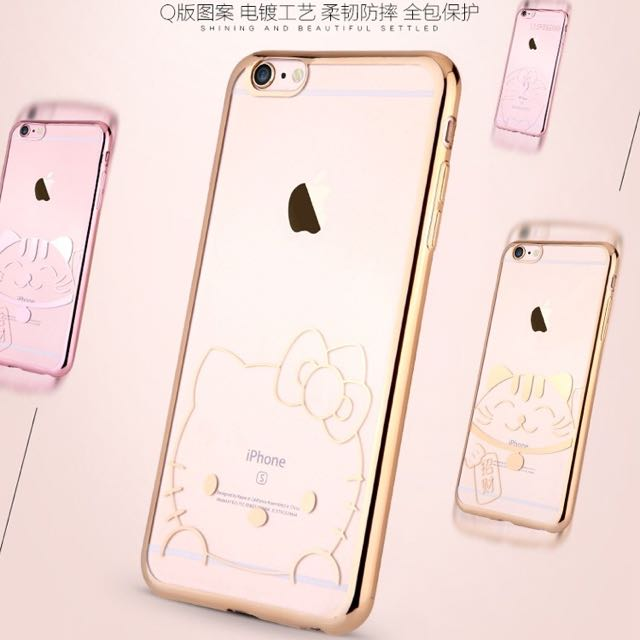 iphone6s手機殼蘋果6plus保護套5.5透明卡通矽膠套5.5電鍍玫瑰金