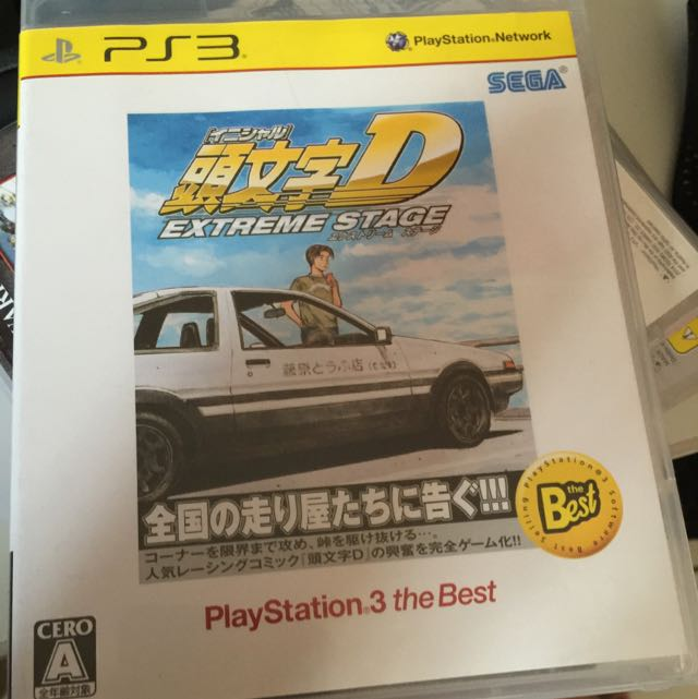 PS3 Initial d Extreme Stage