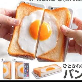 徵荷包蛋殼~