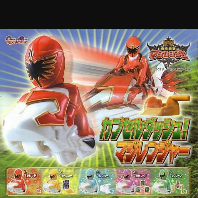 大絶版~2005年萬代bandai出的,魔法戦隊マジレンジャー カプセルダッシュマジレンジャー