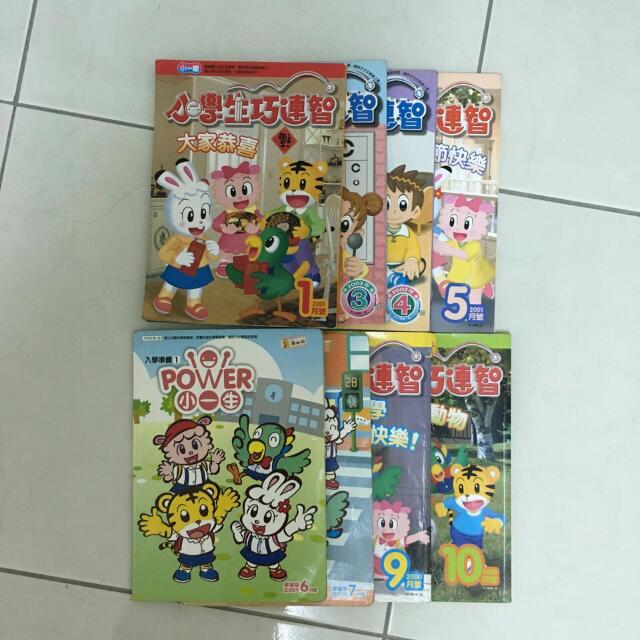 小學生  巧虎書籍