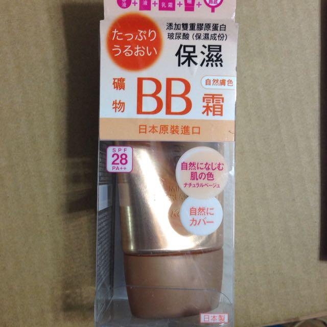佳麗寶 Kanebo 礦物BB霜 保濕