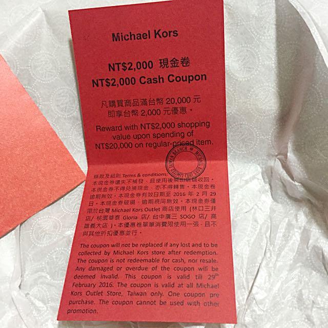 《限時》MK$2000現金卷
