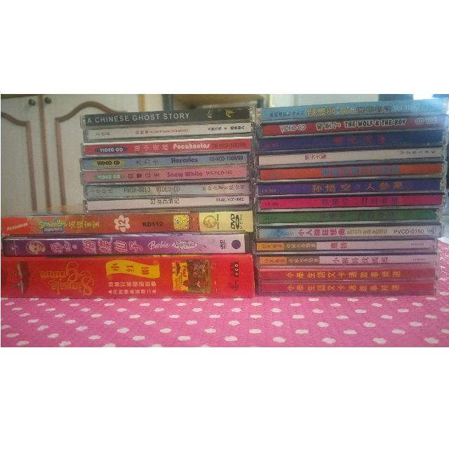 Preloved - Kids Movies, Short stories, Educational VCD in Chinese language
