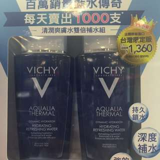 vichy保濕化妝水