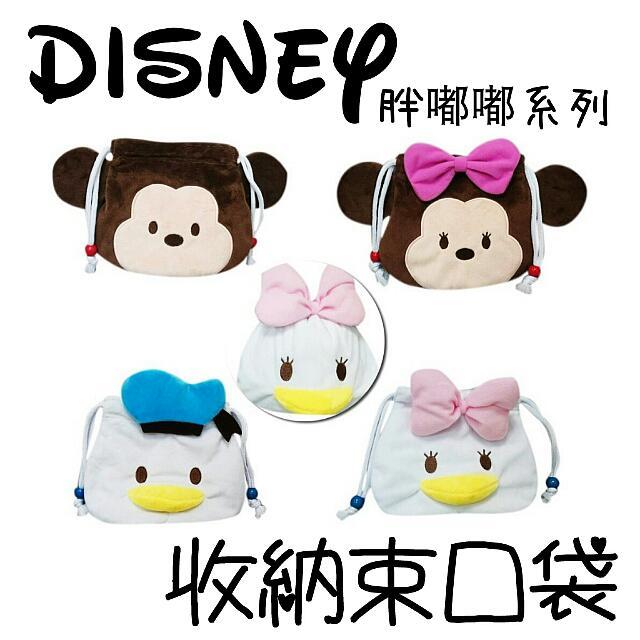 ㊣新款$160 胖嘟嘟系列 絨毛束口袋 隨身袋 收納袋 迪士尼正版 日本限定 情侶款 米奇 米妮 唐老鴨 黛西