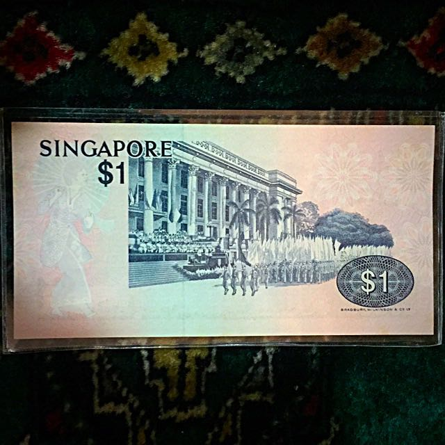 1976-1984 Singapore Orchid One Dollar, Second Series Beautiful Approx. 30+ Years Old Note. Serial Number: F/76-060494. VF+/XF- Circulated Condition! Original State!