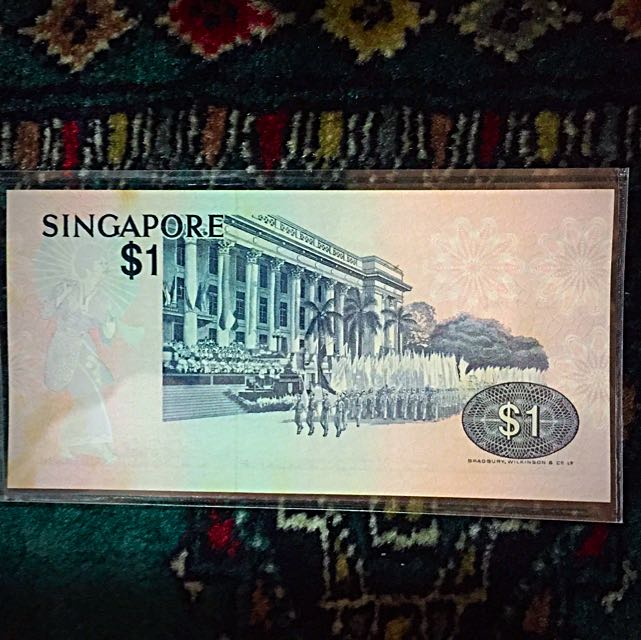 1976-1984 Singapore Orchid One Dollar, Second Series Beautiful Approx. 30+ Years Old Note. Serial Number: F/76-060485. VF+/XF- Circulated Condition! Original State!