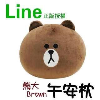 ㊣預購$200 熊大午安枕 抱枕 靠墊 娃娃 Line正版