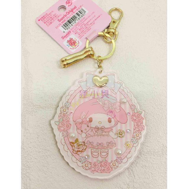 美樂蒂 超可愛 鑰匙圈 日本帶回 全新品