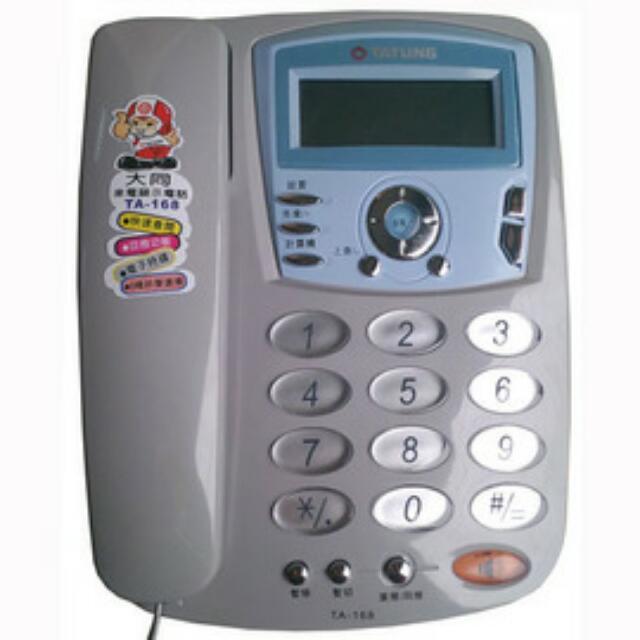 ☎大同 TATUNG 來電顯示電話機 TA-168